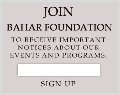 Join Bahar Foundation